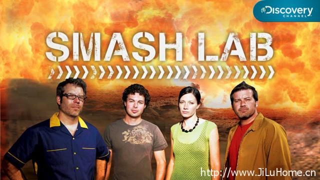 《搞怪实验室 Smash Lab》