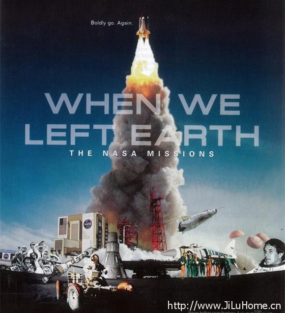 《从地球出发:NASA任务50年》