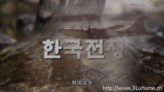 《韩国战争 Korean War》