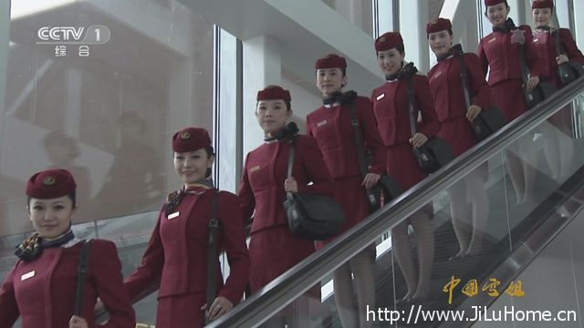 《中国空姐 China Stewardess》