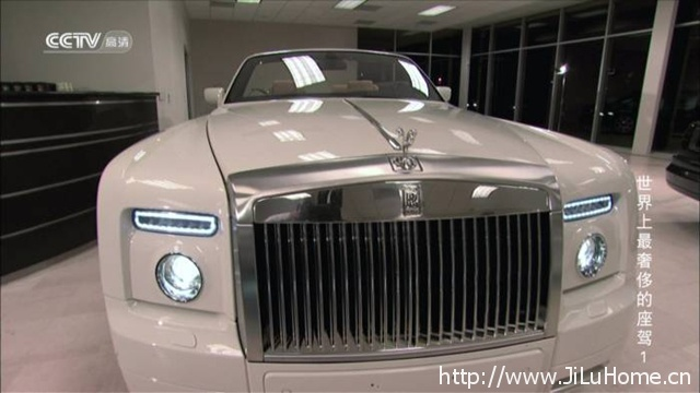 《世界上最奢侈的座驾 World's Most Expensive Rides》