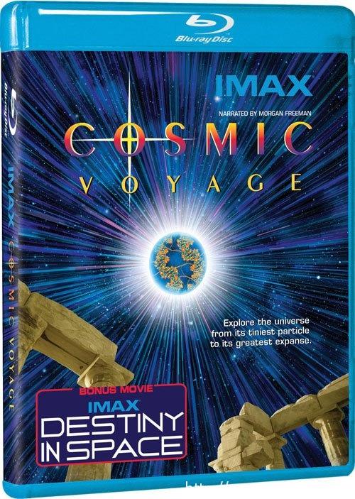 《宇宙之旅 Cosmic Voyage》