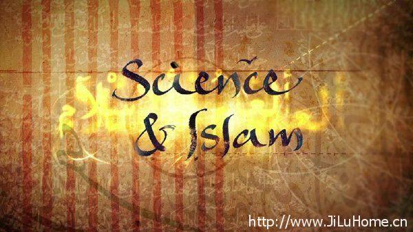 《科学与伊斯兰 Science And Islam》