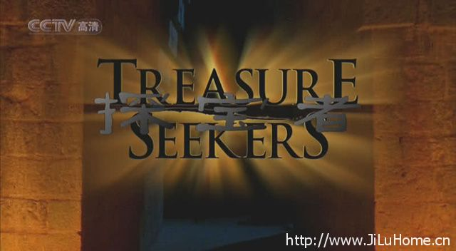 《探宝者 Treasure Seekers》