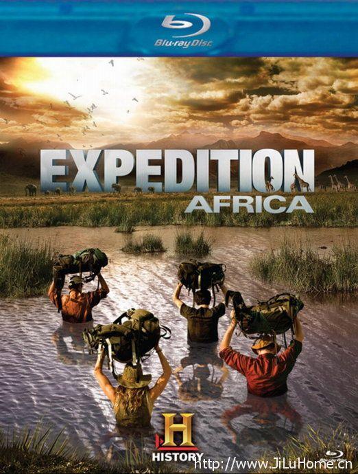 《远征非洲 Expedition Africa》