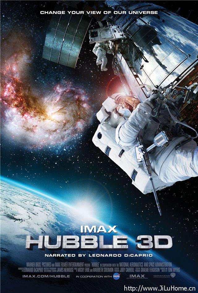《哈勃望远镜 Hubble 2010》
