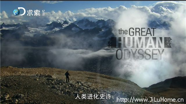 《人类进化史诗 The Great Human Odyssey》