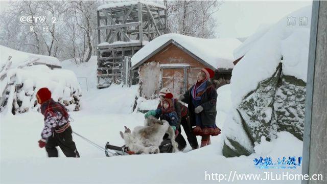 《北极,北极! Rediscovering the Arctic》