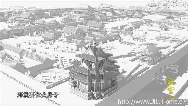 《故宫100 The Imperial Palace 100》