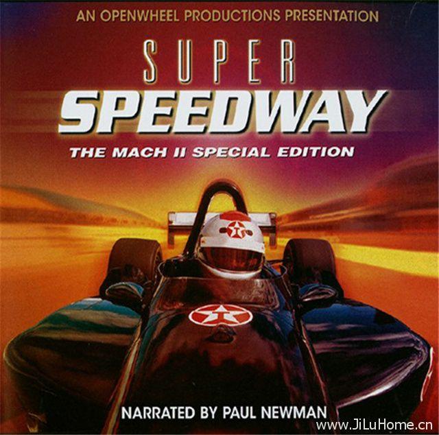 《超级赛道 Super Speedway》