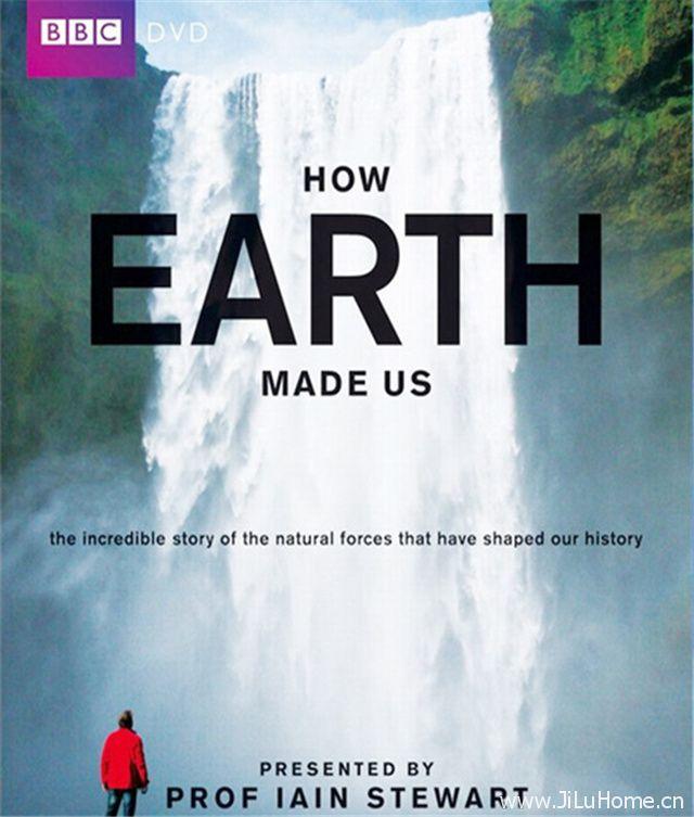 《地球创世纪 How Earth Made Us》