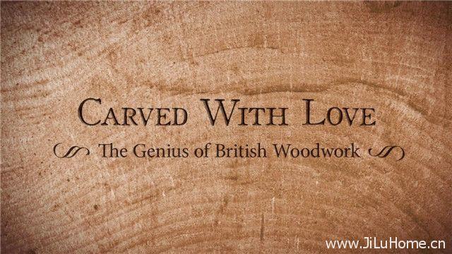 《鬼斧木工 Carved With Love》