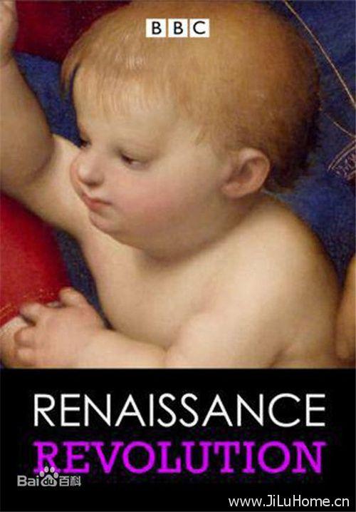 《文艺复兴 Renaissance Revolution》