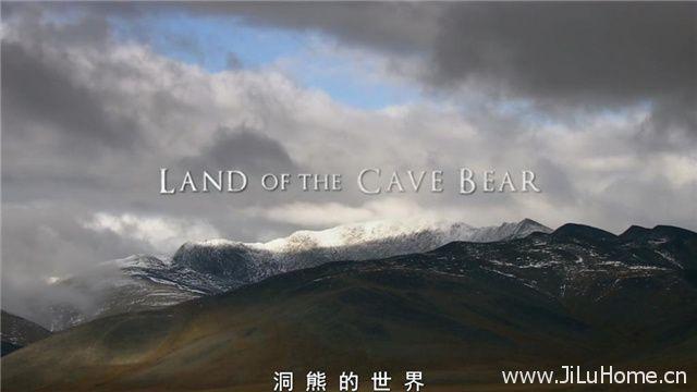 《冰河巨兽 Ice Age Giants》