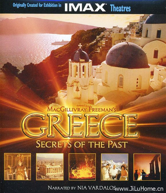 《希腊迷城 Greece Secrets Of The Past》