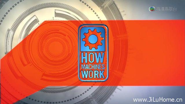 《完全机械手册/机械工作原理 How Machines Work》