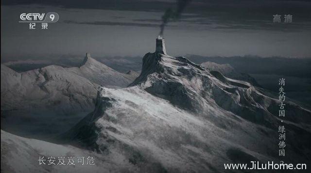 《消失的古国:绿洲佛国 The Disappearance Of An Ancient Country》
