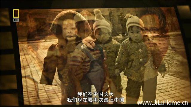 《中国历险记 Lost In China》