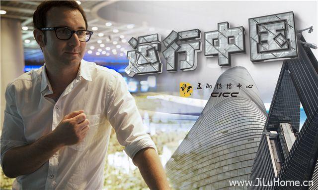 《运行中国 How China Works》