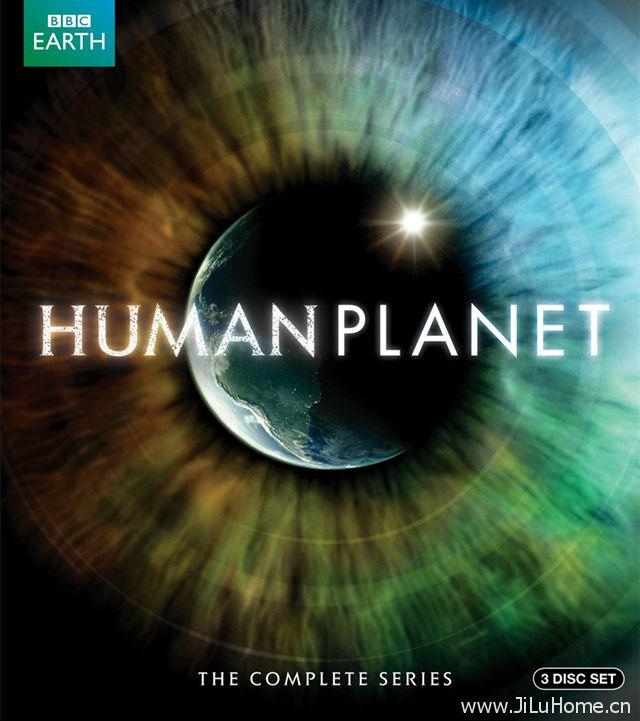 《人类星球 Human Planet》