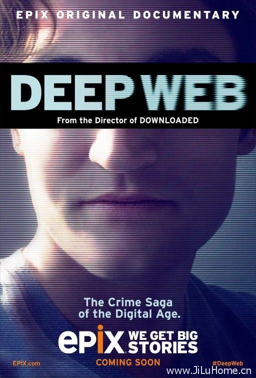 《深网 Deep Web》