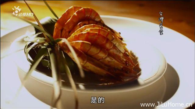 《台湾食堂 TaiWan Taste》