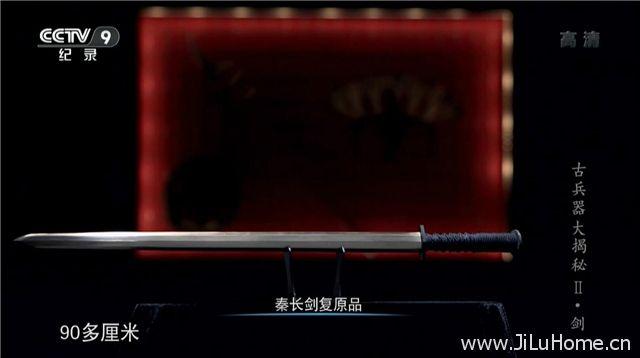 《古兵器大揭秘 Secret Of Ancient Weapon》