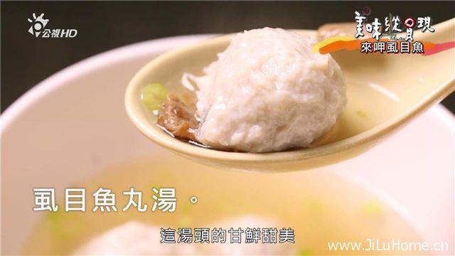 《美味纵贯现:带你尝遍台湾美食 Yummy Taiwan》