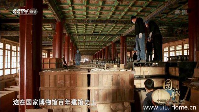 《国脉-中国国家博物馆100年》全