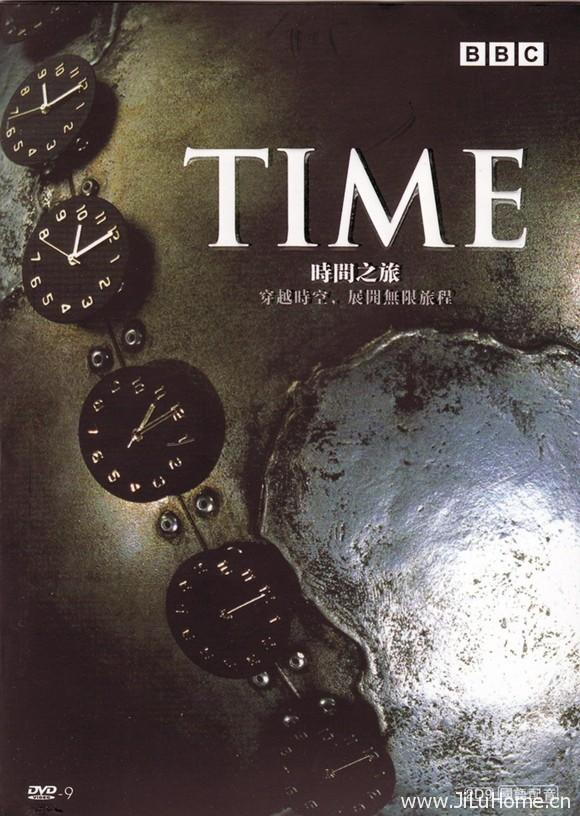 《时间之旅 Time》