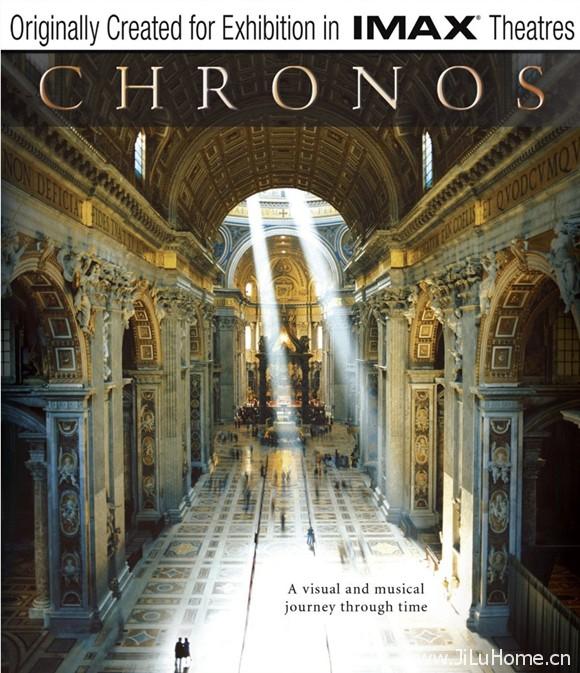 《时空 Chronos》