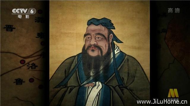 《中国通史 2016》