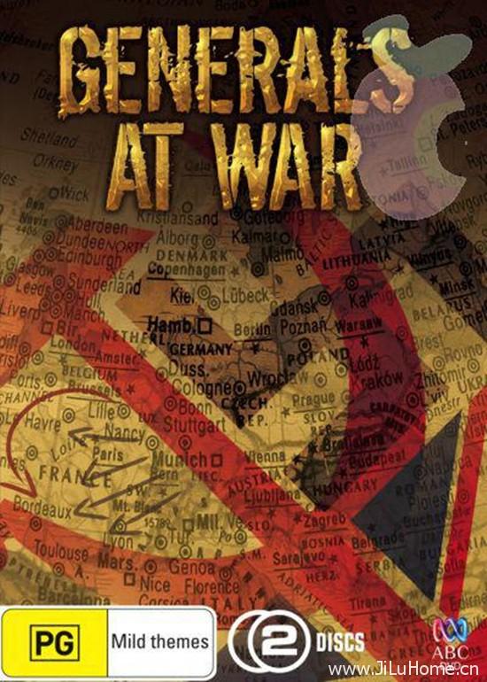 《战争中的将军/战争风云 Generals at War》