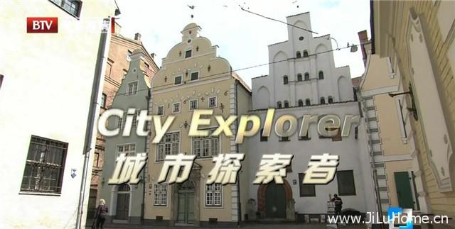 《城市探索者 City Explorer》