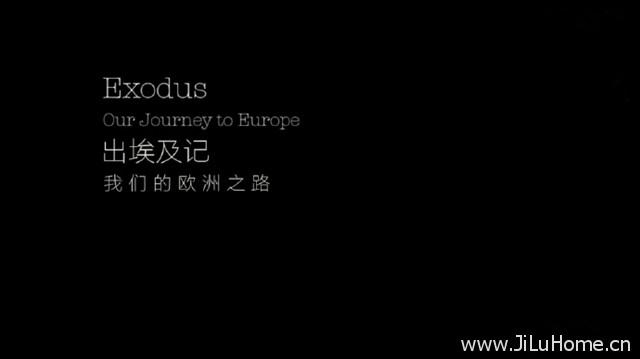 《出埃及记:难民的欧洲之路 Exodus: Our Journey To Europe》