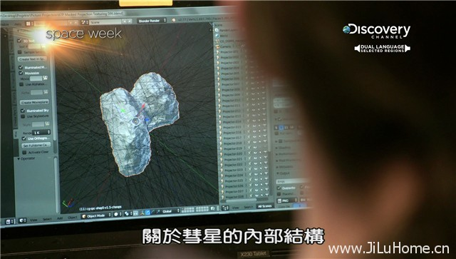 《罗塞塔彗星任务 The Rosetta Mission》