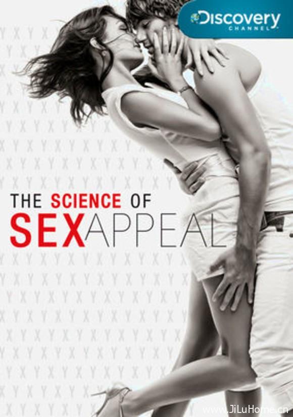 《性感科学/透视性魅力 The Science of Sex Appeal》