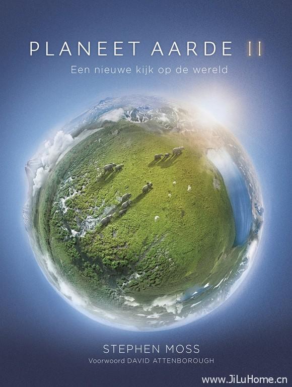 《地球脉动/行星地球/地球无垠 Planet Earth》第二季