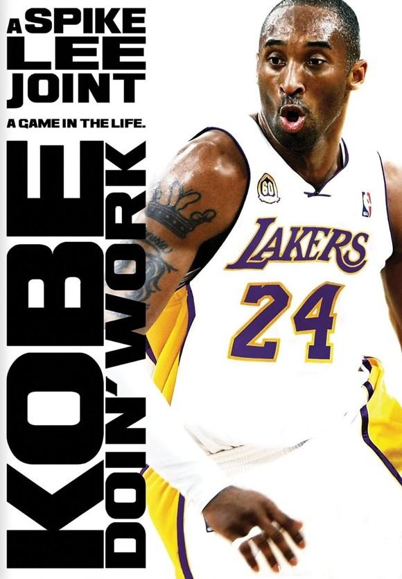 《科比工作进行时 Kobe Doin' Work》