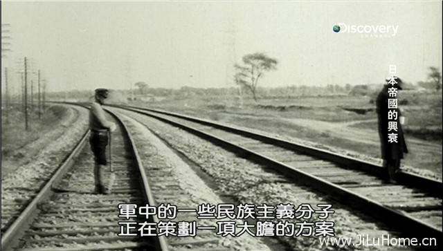 《日本帝国的兴衰 Sei Sen! The Rise And Fall Of The Japanese Empire》