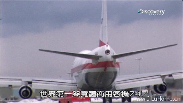 《航空时代/飞行年代 The Age Of Aerospace》