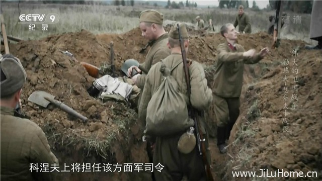 《伟大的卫国战争 Soviet Storm: WWII in the East》