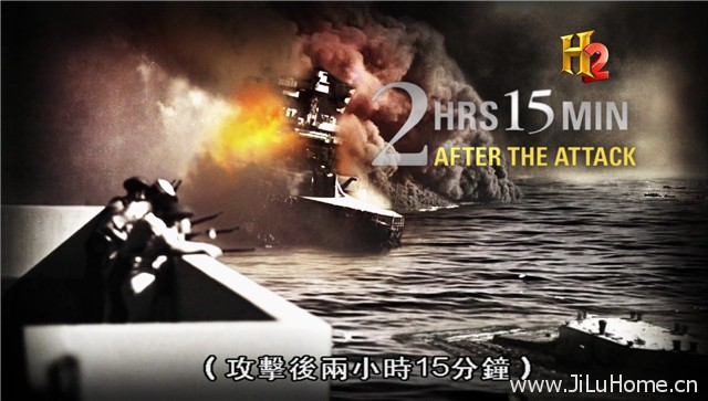 《珍珠港事件:75年之后 Pearl Harbor:75 Years Later》