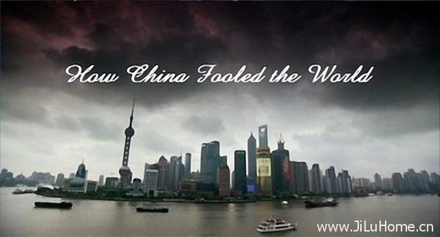 《中国是如何愚弄世界的 How China Fooled The World》