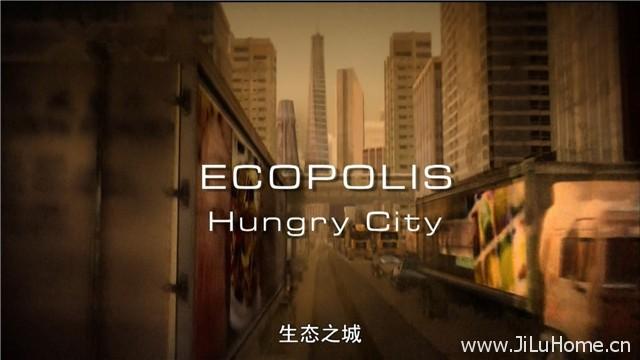 《生态之城 Ecopolis》