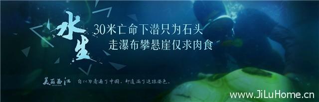 《美丽西江 Xi Jiang River》