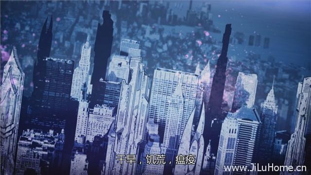 《地球2100 Earth 2100》