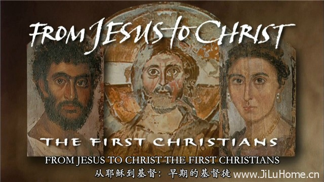 《从耶稣到基督:早期的基督徒 From Jesus to Christ:The First Christians》