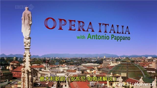《意大利歌剧 Opera Italia》