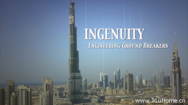 《亚洲惊世工程 Asia Ingenuity Engineering Ground Breaker》